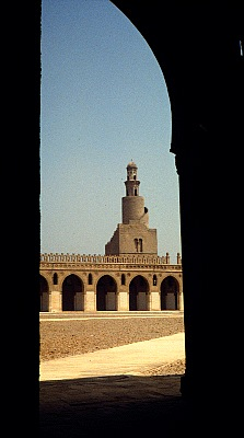 Courtyard and Minaret of the Mosque of Ibn Tûlûn, June 27, 1994